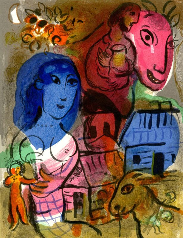 Marc Chagall, 'Untitled (from XXe siècle )', 1969, Print, Lithograph in colors on velin paper, EHC Fine Art Gallery Auction