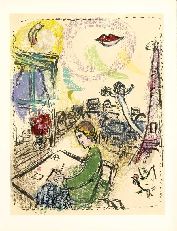 Marc Chagall, 'Seul Est Mien (Poèmes, #12)', 1968, Print, Woodcut, Martin Lawrence Galleries