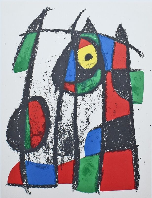 Joan Miró, 'Plate VII', 1975, Print, Lithograph, Georgetown Frame Shoppe