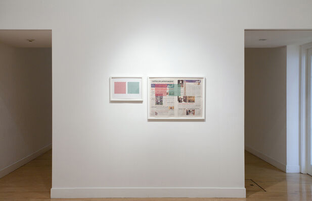 Taha Belal: The Atmosphere from Before the Step Down Returns to the Square, installation view