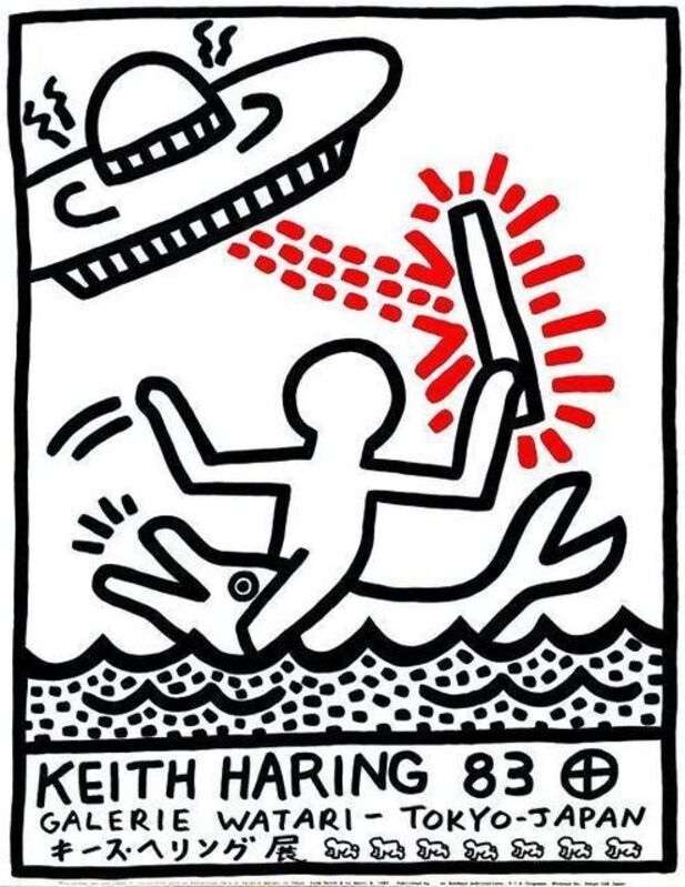 Keith Haring, 'Galerie Watari Tokyo Poster.', 1983, Print, Printed on Japanese pearlescent paper., Rhodes