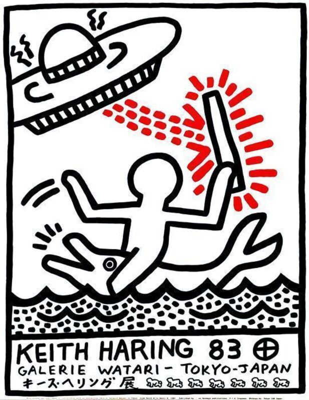 Keith Haring, 'Galerie Watari', 1983, Print, Offset lithograph in colours on Japanese pearlescent paper, artrepublic