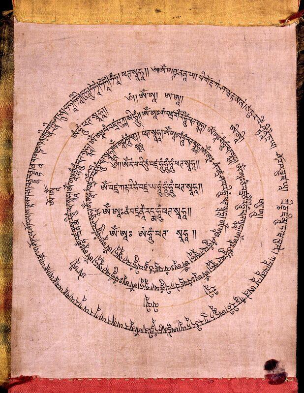'Hevajra Mandala', 18th century, Painting, Pigments on cloth, Rubin Museum of Art