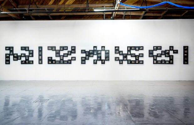 The Earth Is Flat, installation view