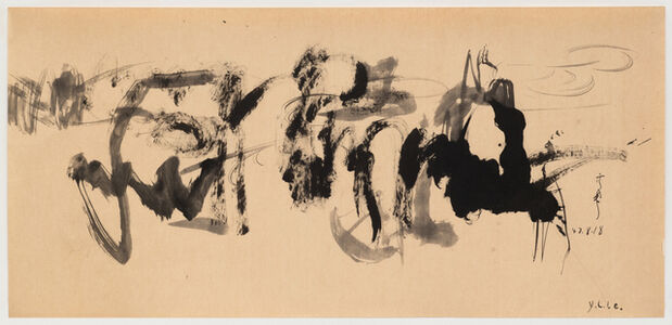 Li Yuan-chia, 'Untitled (Roll)', 1958
