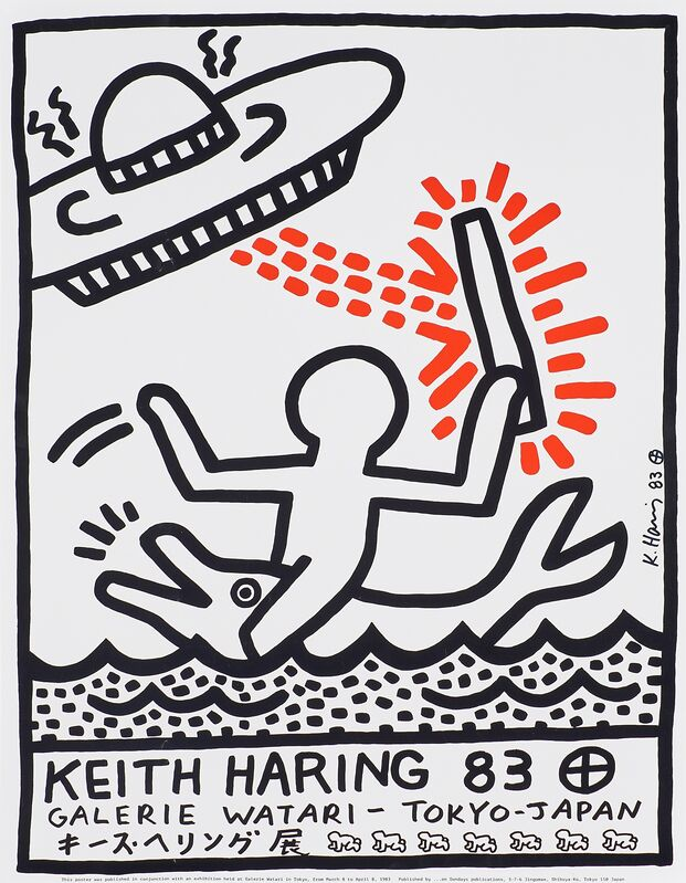 Keith Haring, 'Watari Exhibition Poster', 1983, Print, Offset lithograph in colors, Rago/Wright