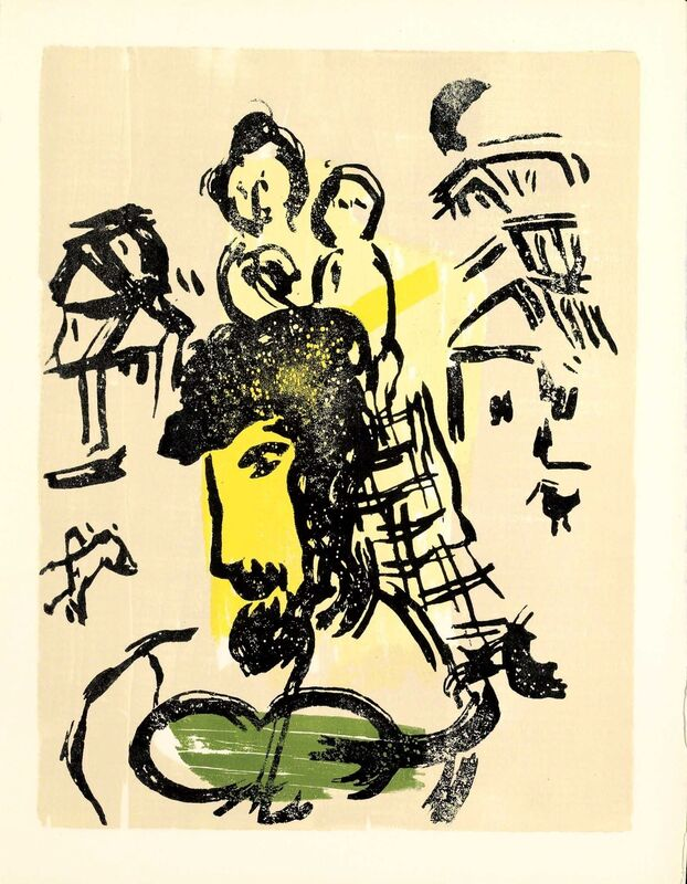 Marc Chagall, 'En Héritage (Poèmes, #5)', 1968, Print, Woodcut, Martin Lawrence Galleries