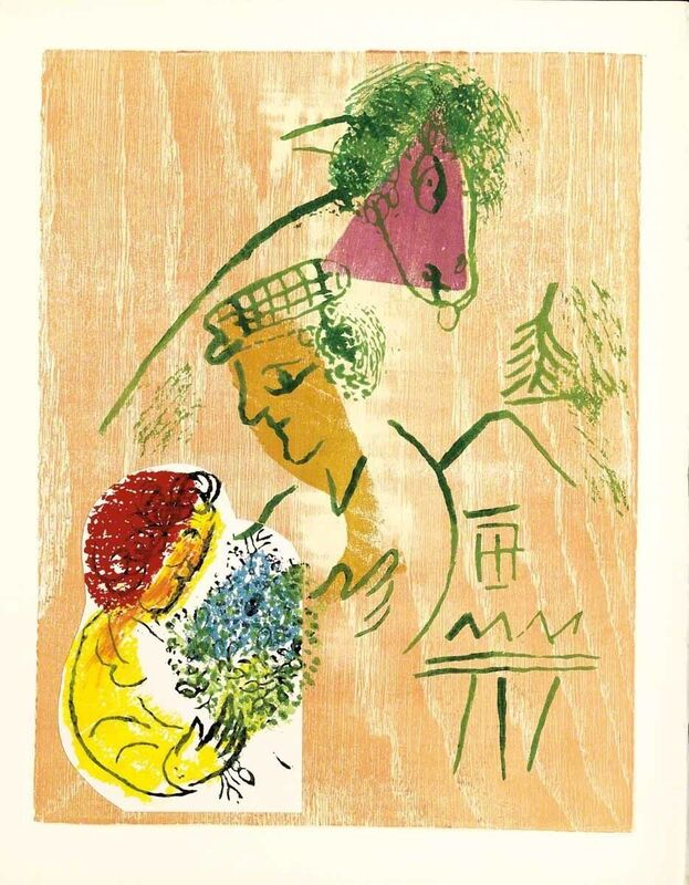 Marc Chagall, 'David (Poèmes, #18)', 1968, Print, Woodcut with collage, Martin Lawrence Galleries