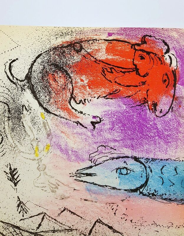 Marc Chagall, 'The Blue Fish', 1957, Print, Lithograph, Graves International Art