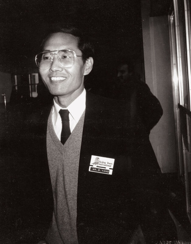 Andy Warhol, 'Seven works: (i) Hong Kong; (ii) Alfred Siu and Partygoers; (iii) Hong Kong Street (Van); (iv) Buffet; (v) Tour Guide; (vi) Hotel Room; (vii) Christopher Makos and Unidentified Woman', 1982, Photography, Seven gelatin silver prints, Phillips
