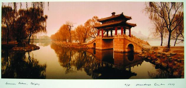 Macduff Everton, 'Summer Palace, Beijing, 1998', 1998
