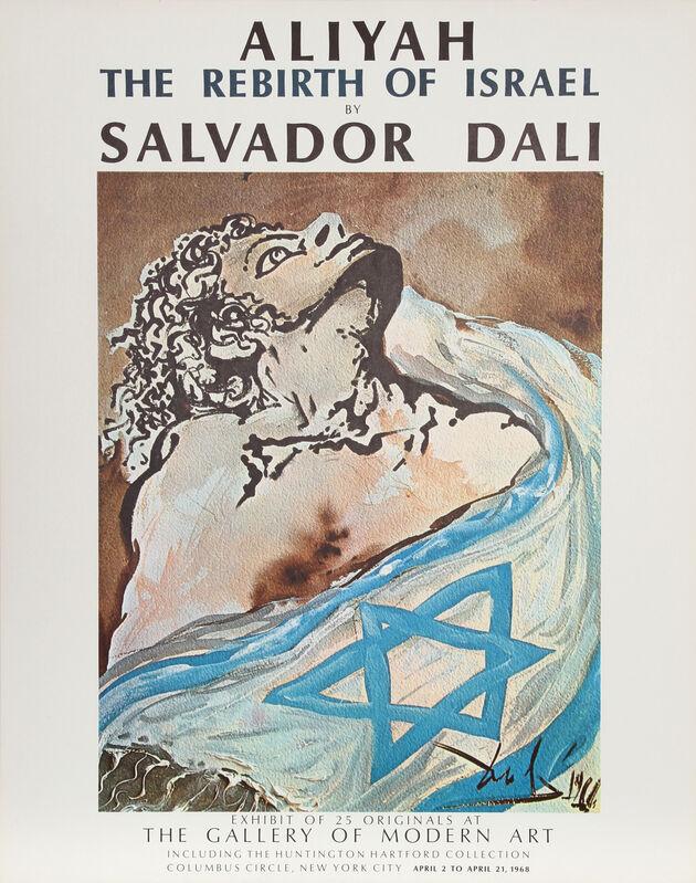 Salvador Dalí, 'Aliyah, Rebirth of Israel / Gallery of Modern Art', 1968, Ephemera or Merchandise, Poster, RoGallery