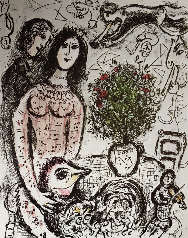 Marc Chagall, 'The Interior', 1978, Print, Lithograph in colors on Arches paper, Georgetown Frame Shoppe