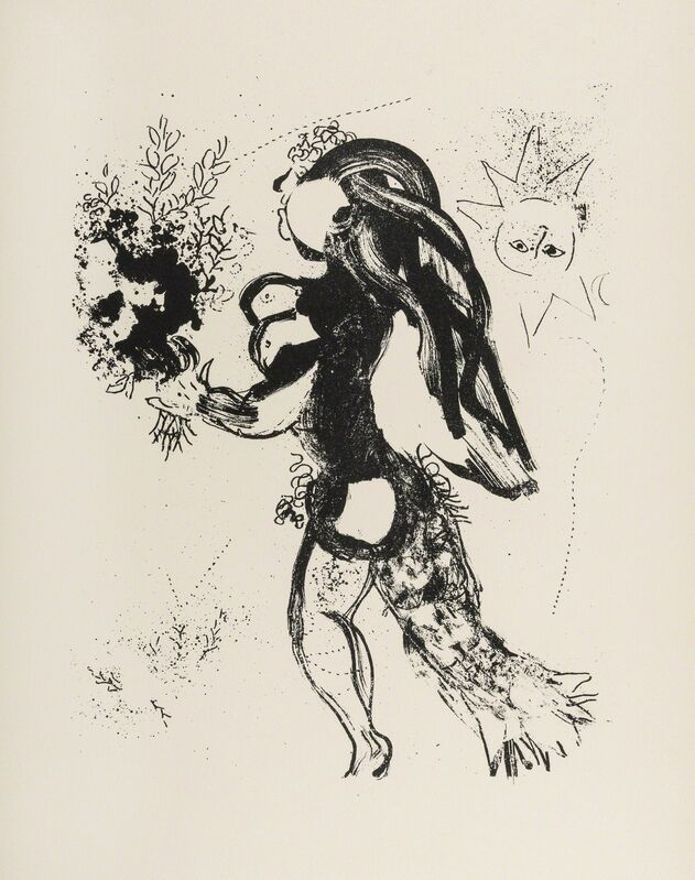 Marc Chagall, 'L'Offrande (Mourlot 291)', 1960, Print, Lithograph printed in colours, Forum Auctions