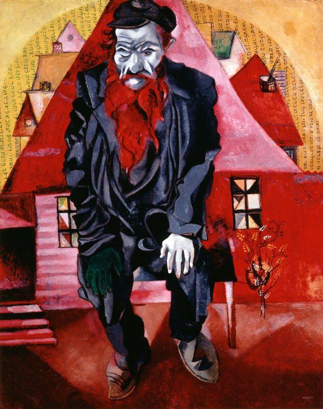 Marc Chagall, 'The Red Jew', 1915, Painting, Kunstmuseum Basel