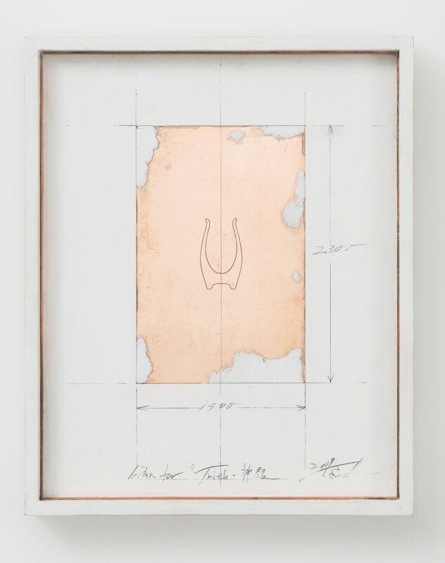 """Toshikatsu Endo, 'Plan for """"Trieb - Shrine""""', 2007, Sculpture, Putty, copper, pencil, SCAI The Bathhouse"""
