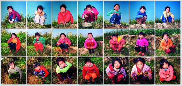 O Zhang, 'Horizon', 2006