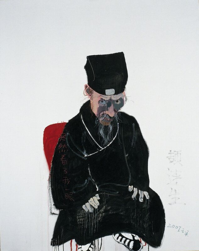 Wang Yuping, 'Daoist Priest No.6', 2007, Painting, Oil and Acrylic on Canvas, Eslite Gallery
