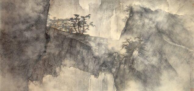 Li Huayi, 'Autumn Mountain', 2007
