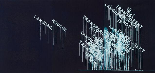Mel Bochner, 'Language Is Not Transparent', 2017