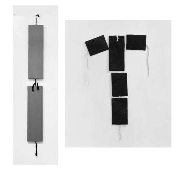 Shannon Ebner, 'It', 2009