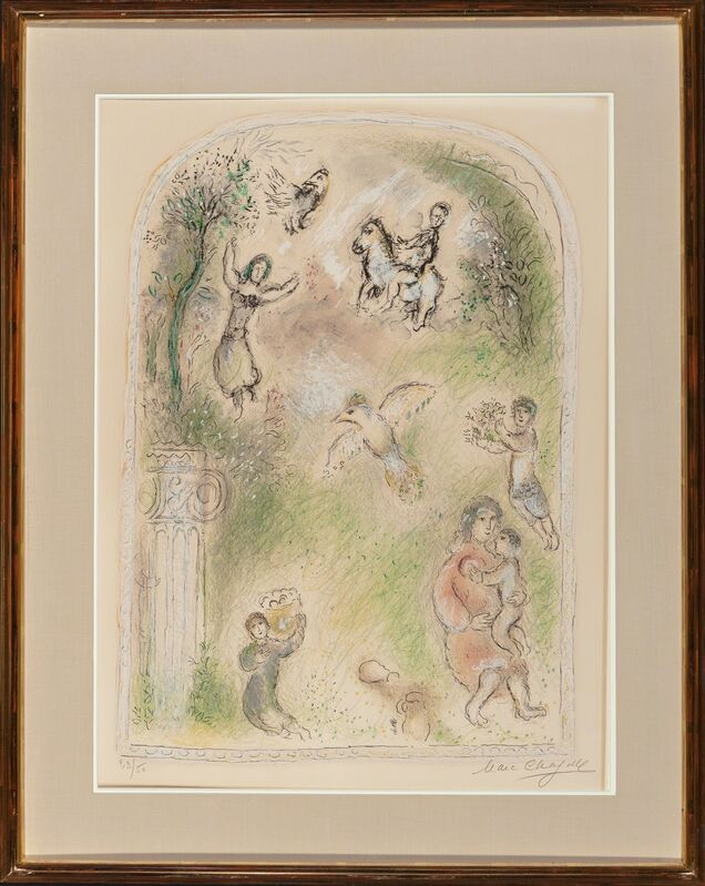 Marc Chagall, 'Le jardin de pomone (Garden of Pomona) (from In the Land of Gods album)', 1968, Print, Lithograph in colors on Arches paper, Heritage Auctions