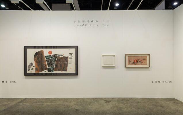 Liang Gallery at Art Basel in Hong Kong 2018, installation view