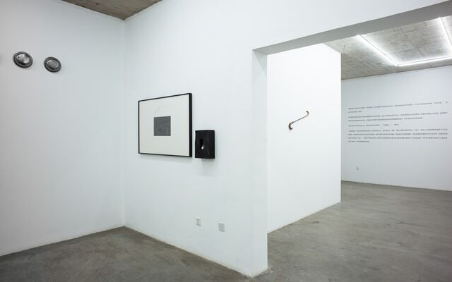Addictive Document, installation view