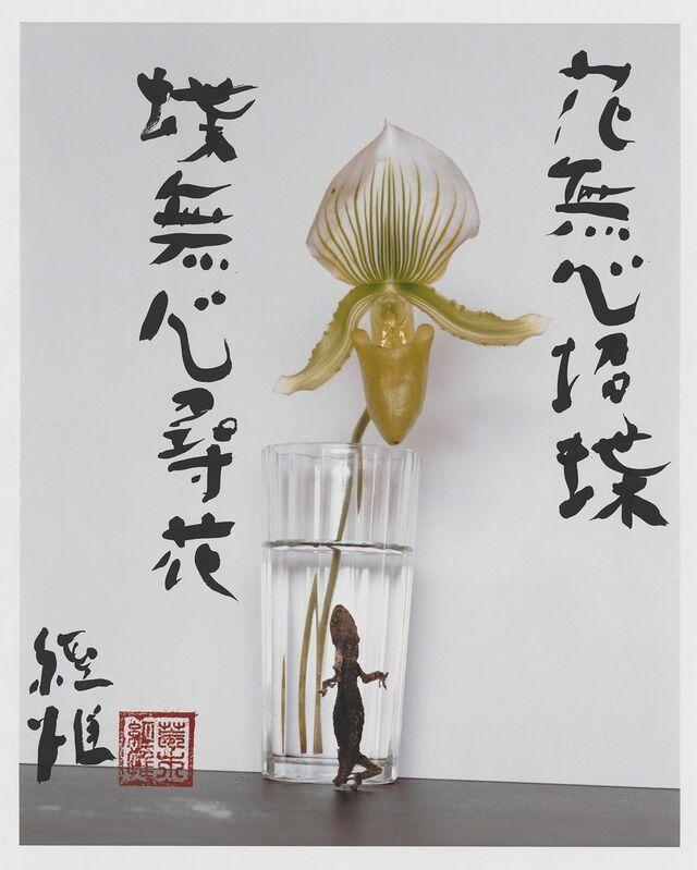 Nobuyoshi Araki, 'SHIKIKEI  色景', 2018, Print, Archive pigment print on Japanese WASHI paper with calligraphy, art space AM
