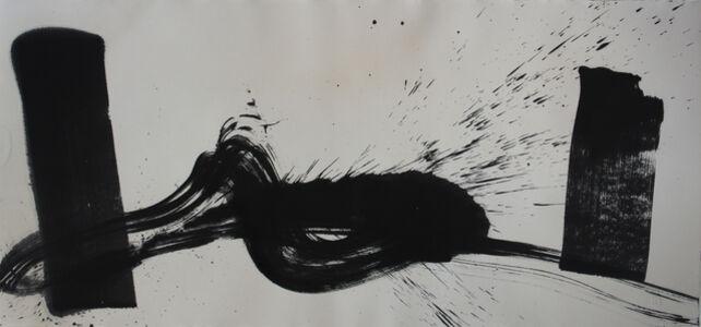 Qin Feng 秦风, 'Desire, Landscape No.11.1', 2011