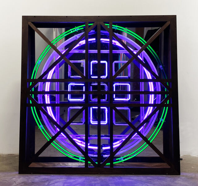 Adrian Wong, 'The Violet Ray vers. 2 ', 2020