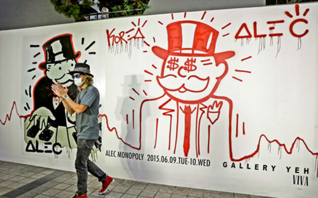 Alec Monopoly, installation view