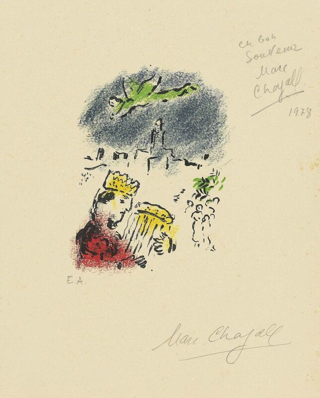 Marc Chagall, 'David', 1973, Print, Lithograph in colours on wove paper, Christie's