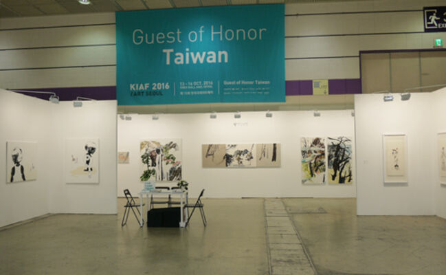 Aki Gallery at KIAF 2016, installation view