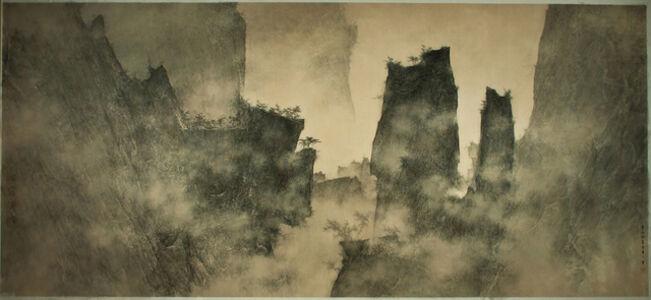 Li Huayi, 'Mountains Looming through the Mist', 2011