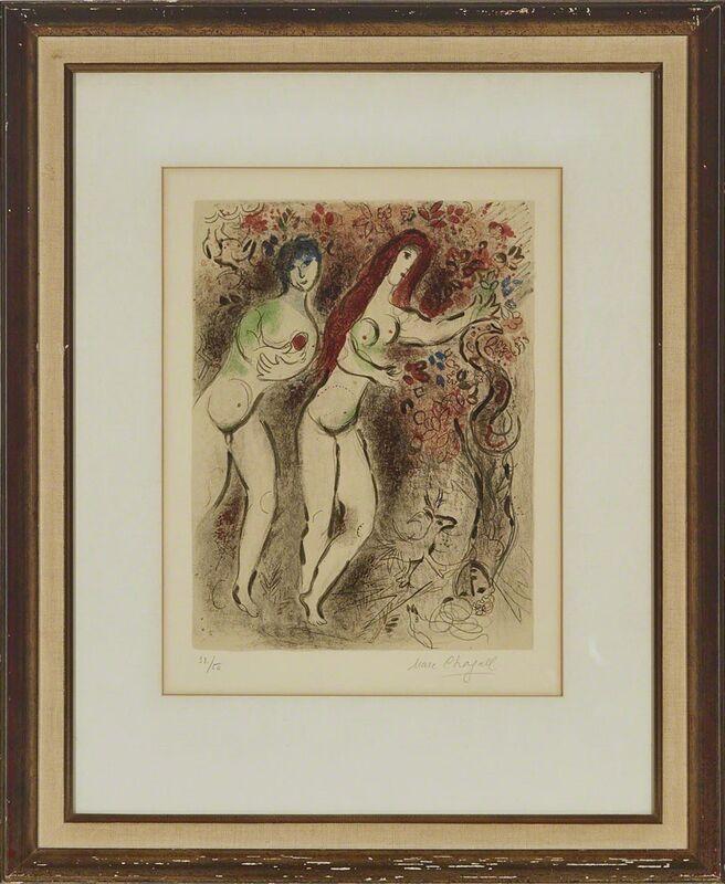 Marc Chagall, 'Adam Et Eve Et Le Fruit Defendu (From Dessins Pour La Bible)', 1960, Print, Colour lithograph on Arches wove paper, Waddington's