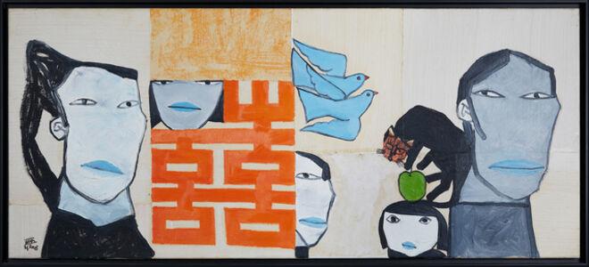 Dang Xuan Hoa, 'Family Love', 2008