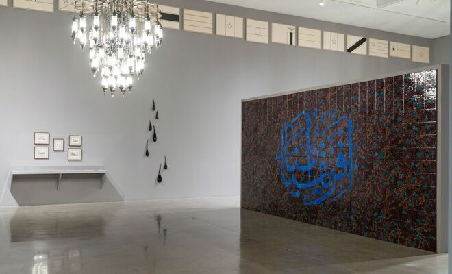 Fred Wilson: Afro Kismet, installation view