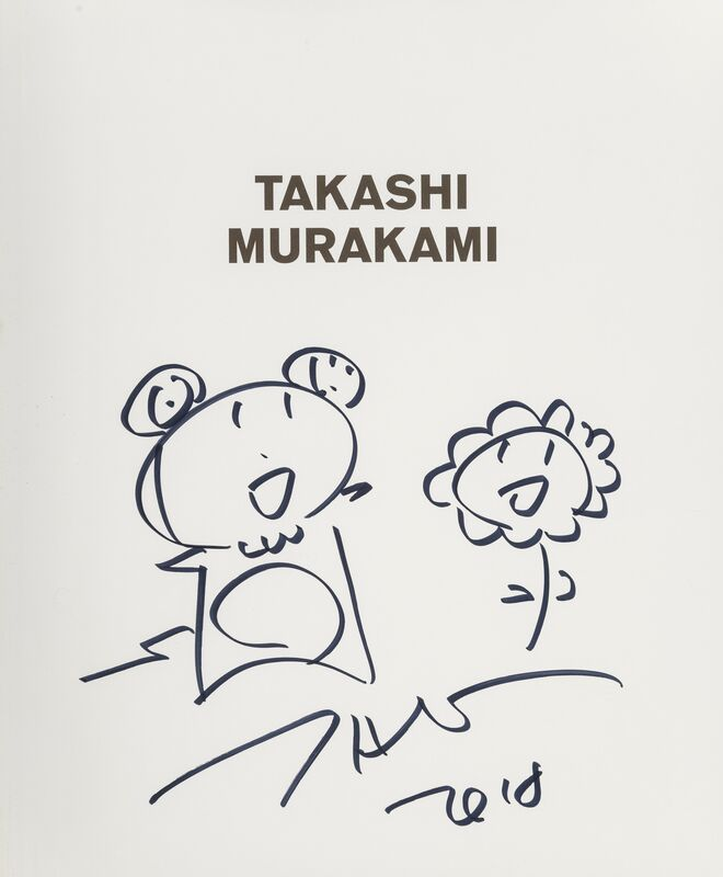 Takashi Murakami, 'Untitled', 2010, Print, Black ink with offset lithograph in gold on paper, Heritage Auctions
