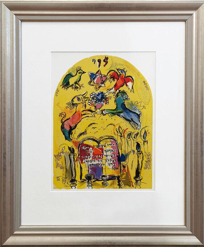 Marc Chagall, 'Jerusalem Windows – Levi', 1962, Print, Lithograph on cardboard, Galerie Kellermann