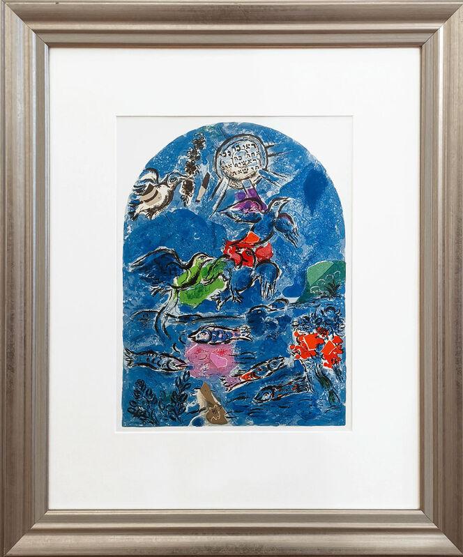 Marc Chagall, 'Jerusalem Windows – Ruben', 1962, Print, Lithograph on cardboard, Galerie Kellermann