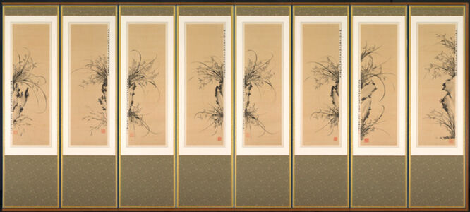 Yi Ha-eung, 'Orchids and Rocks', 1897-98
