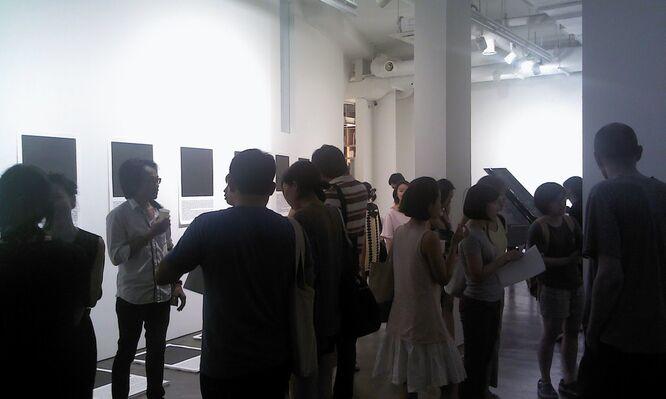 Friends, installation view