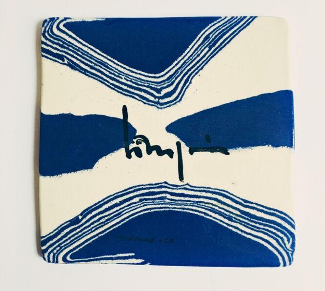 Jurg Lanzrein, 'Tiffany & Co. Ceramic Tile', ca. 1982