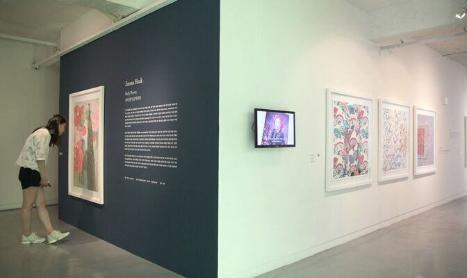 Emma Hack - Body Flower, installation view