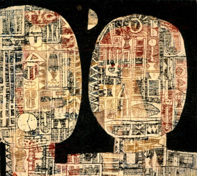 José Gurvich, 'Couple with Half Moon', 1962