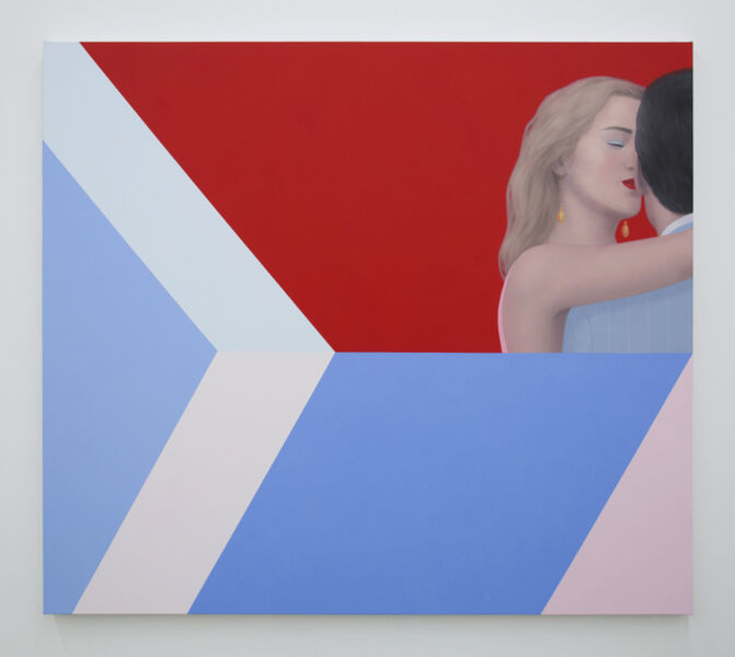 Ridley Howard, 'Party, Reds and Blues', 2019