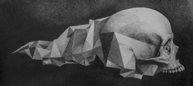 Kaan Bagcı, 'untitled - isimsiz  ', 2015