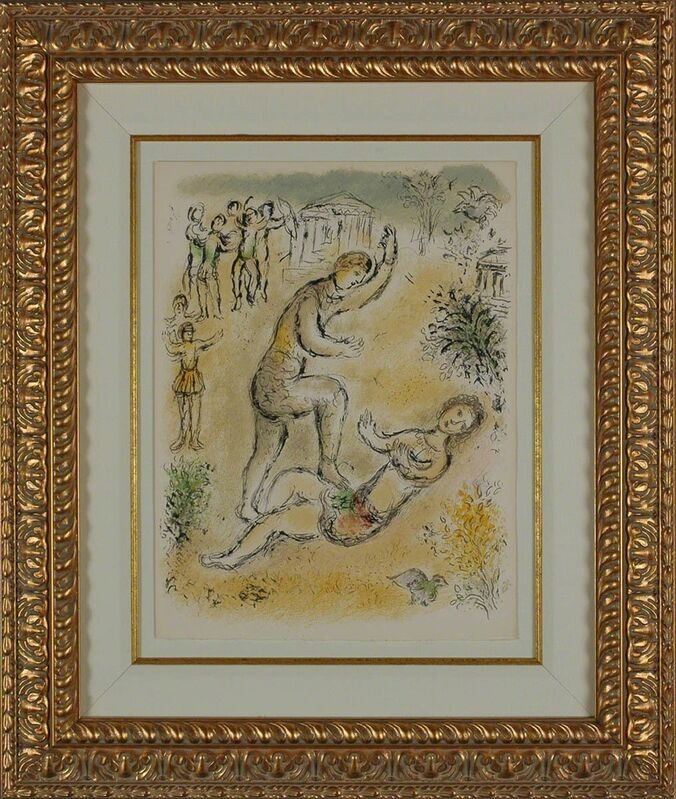Marc Chagall, 'Combat Between Ulysses and Irus (M.810, L'Odyssée)', 1974, Print, Lithograph, Martin Lawrence Galleries
