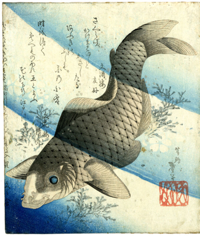 Katsushika Taito II, 'Carp and Poetry', 1615, Drawing, Collage or other Work on Paper, Newark Museum